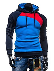 Men's Casual Fashion Sport Thick Hoodie Sweatshirt