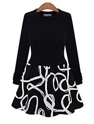 Women's New Style All Match Bodycon Dress