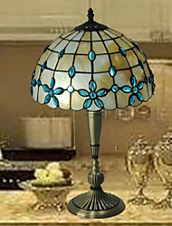 12 Inch Copper Material Stained Glass Tiffany  Table Light