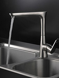 Contemporary Nickel Brushed Finish Brass One Hole Single Handle Rotatable Bathroom Sink Faucet