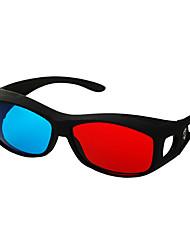 Резкое щит красный синий 3d очки все в специальном формате стерео очки вокруг шторма HD