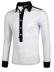 Men's Slim Trend Shirt