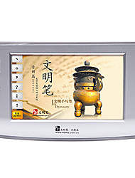 WEWA Jin Dynasty USB Wired Digital Writing and Painting Graphic Tablet