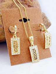 18K Gold Plated Great Wall Lines Rectangle Jewelry Set
