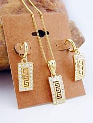 Plaqué or 18 carats grandes lignes de mur rectangle ensemble de bijoux