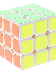 Yongjun enigma velocidade Guanlong 3x3x3 versão de competição suave cubo mágico (branco)