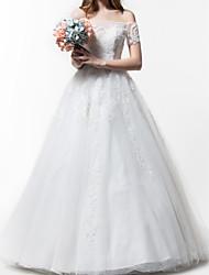 Lanting Bride® Trapèze Robe de Mariage - N/C Traîne Brosse Epaules Dénudées Tulle avec Appliques