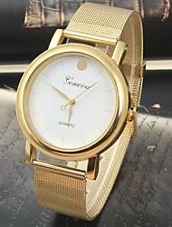 женская мода стиль Женева стальной ленты кварцевые аналоговые наручные часы (разных цветов)