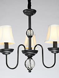 suspension américain, trois lumières, acier et tissu (8015-3)