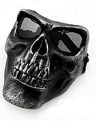 Skull Masquerade Mask