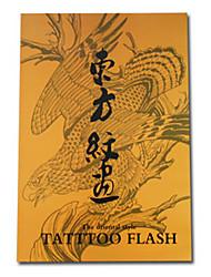o padrão oriental do livro tatuagem