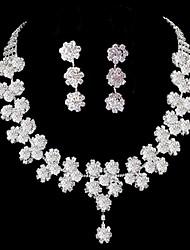 Flor de la manera perla diamante dulce conjuntos de las mujeres: collar y pendientes (venta juicio; existencia: 4)