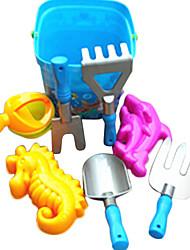 Children Trolley Bucket Beach Toys(8PCS)