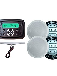 Waterproof Marine Radio Stereo ATV UTV Audio Receiver+6 Inch White Waterproof Speakers+Radio Antenna