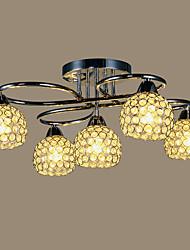 lámparas de techo, maishang® 5 luz, ms-86557 artísticas modernas simples