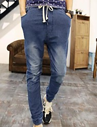 Men's Japanese Drawstring Ankle Banded Pants Received Foot Cowboy Pants