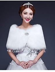 AIRANPENG High Quality Faux Fur Shawl Wedding Bridal Pearl Ballgown Wrap Stole Shrug Bolero Cape(More Colors)