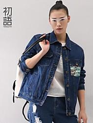 toyouth ® la primavera de 2015 la impresión japonés chaqueta de mezclilla floja