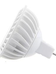 MR16 5W 410LM Warm White Cool White LED Spot Bulb (12V)