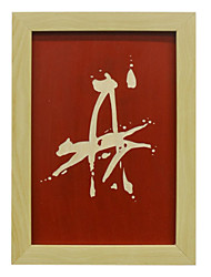 Manual Sculpture Chinese Traditional Culture Chinese Zodiac Dog Wood Framed Ready to Hang