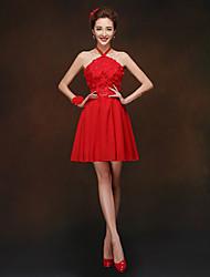 Short/Mini Bridesmaid Dress - Ruby Sheath/Column High Neck