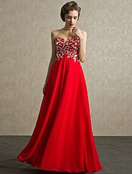 Formal Evening Dress - Ruby Petite Ball Gown Sweetheart Floor-length