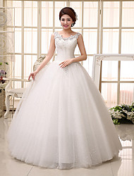 Ball Gown Wedding Dress Floor-length Scoop Lace
