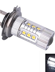 GC® H7 80W 16x Samsung LED SMD 700LM 6000K White Light LED for Car Fog Light Headlamp (DC12-24V)