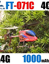 RC Helicopter - fei lun - FX071C - 4 Canales