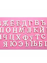 России буква алфавита форме помады торт шоколадный силиконовые формы, кекс украшения инструменты, l16cm * w8.4cm * h0.5cm