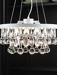"14.2"" Pendant Light 2 Lights Modern White Pendant Light with Glass Pendants Metal Glass"