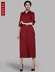 Yalun® Women's Plus Size Vintage Single Breasted Dress