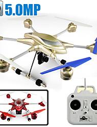 Huajun HJ816 4CH 6Axis RC Quadcopter with 5.0MP HD Camera/Headless Mode/One Key Return
