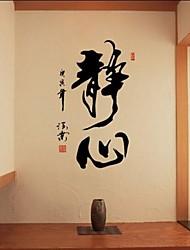 """carácter chino removible etiqueta de la pared de la sala de estar / dormitorio """"Xin Jing"""""""