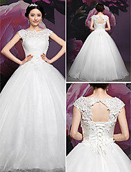 Ball Gown Wedding Dress - White Sweep/Brush Train/Court Train/Floor-length Bateau/High Neck Silk