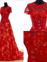 Vestito - Rosso Sera Trapezio Decorato Sweep / treno pennello Pizzo