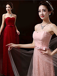 Floor-length Lace Bridesmaid Dress - Blushing Pink / Burgundy Sheath/Column Sweetheart