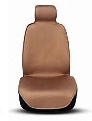 Ice Silk Car Cushion Whole Set