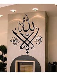 Wall Stickers Wall Decals, Arabic Calligraphy Art PVC Wall Stickers