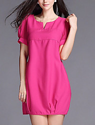 Women's Fashion Sexy/Beach/Casual/Party/Plus Sizes Short Sleeve Above Knee Maternity Dress