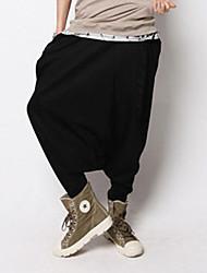 Men's Stylish Casual Long Hip-Hop Harem Pants