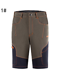 Makino Men's Outdoor Sports Casual Quick Dry Elasticity Pants 3033-1