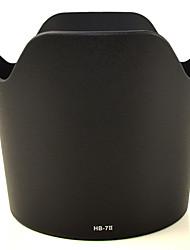 mengs® HB-7 II лепесток форма линзы капот для Nikon AF 80-200mm F / 2.8 D