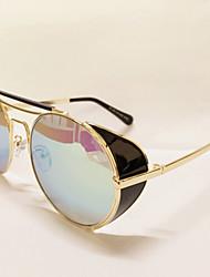 Mirrored/100% UV400 Browline Sunglasses