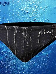 homens profissionais natação cuecas marca troncos swimwear pele de tubarão esportes competição de corrida shorts do desgaste nadar