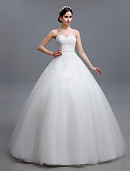 Ball Gown Petite Wedding Dress Floor-length Strapless Tulle