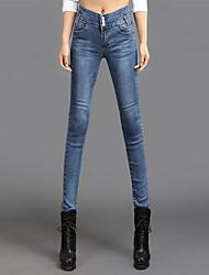 Women's High Waist Bodycon Long Jeans