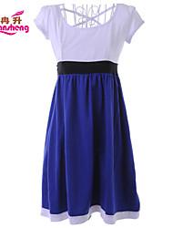 RanSheng® Maternity's Fashion Loose Comfortable Thin Section Long Skirt