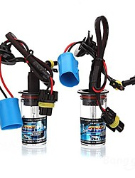 Car 9004 35W 6000K HID Xenon Headlight Light Lamp Bulb (2PCS)