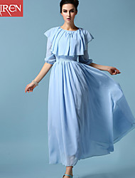 Muairen®Women'S High-End Dress Sleeve Shawl Collar Waist Big Swing Dress